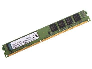Kingston DDR3 4Gb 2RX8  PC3-10600 1333Mhz CL9  (на LGA 775, 1156) в Бишкек