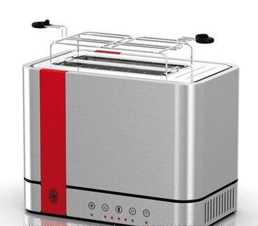 Тостер RUSSELL HOBBS Steel Touch  --1000 Вт, количество тостов: 2, ко