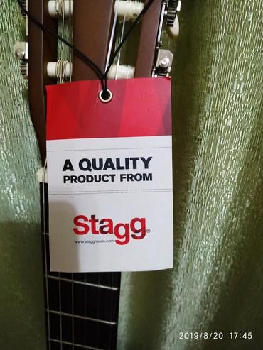 Гитара Stagg с чихлом новая в прекрасном состоянии. Торг уместен