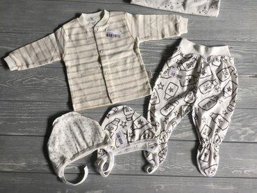 Продам вещи для новорожденного, все новое