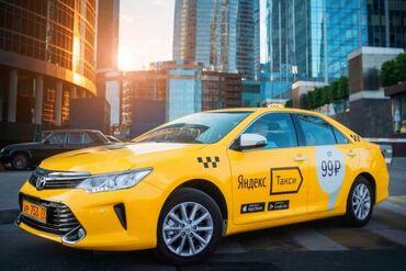 Такси пятерочка - Кыргызстан: Водитель такси. С личным транспортом. (B)