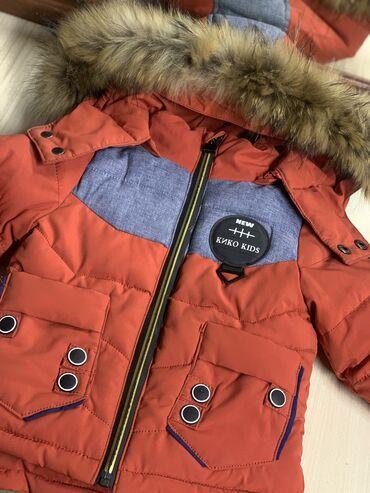 Детский мир - Беловодское: Куртка рост 68 написано в отличном состоянии . Продаём так как нам. Ма