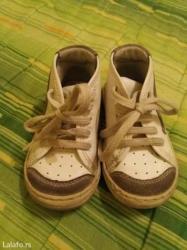 Dečije Cipele i Čizme - Svilajnac: Ciciban cipelice, broj 20