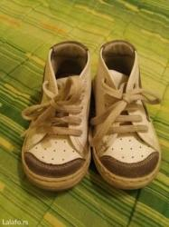 Ciciban cipelice, broj 20 placene preko 5000, malo nosene - Svilajnac