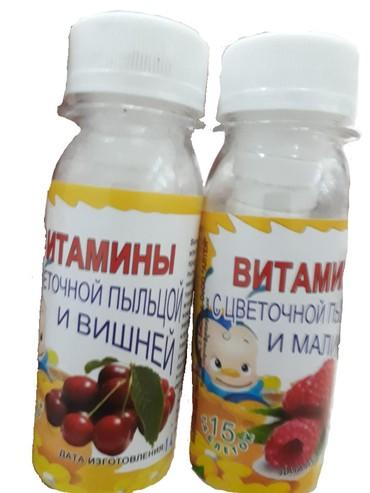 кальций для роста в Кыргызстан: Витамины для роста с цветочной пыльцой,для детей и взрослых. из