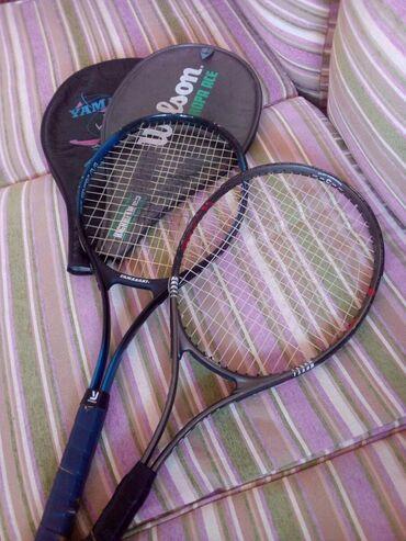 Теннисные ракетки с чехлами