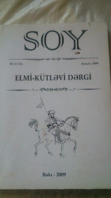 """телефоны флай 4 джи в Азербайджан: """"Soy"""" Elmi-kütlevi dergi. Чтобы посмотреть мои объявления,нажмите под"""