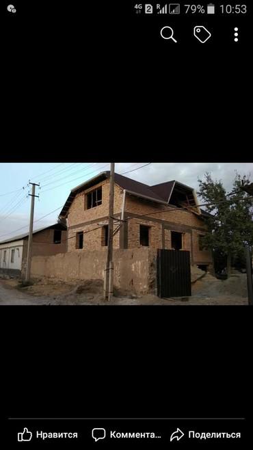 Ош шаарынын ишкаван айлынан уй в Бишкек