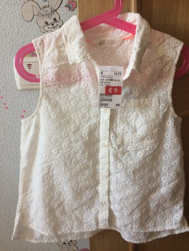 Блузка молочного цвета, привезена из в Бишкек
