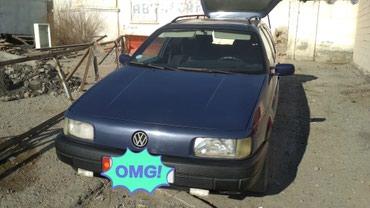Volkswagen Passat Variant 1992 в Балыкчи