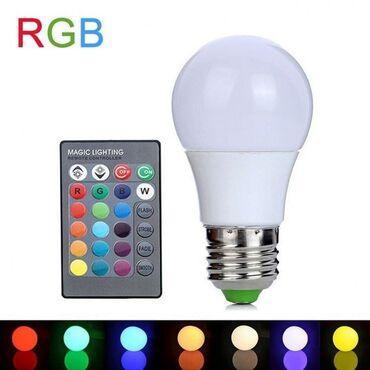 RGB SIJALICA na daljinski koja menja boju/ kombinacija boja! Grlo E27