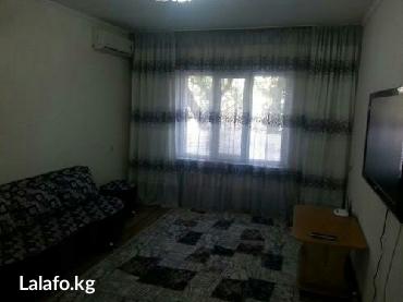 2 кв.центрвсе есть  уютная чистая.2000.на ночь.. в Бишкек