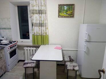 Продается квартира: Филармония, 2 комнаты, 40 кв. м