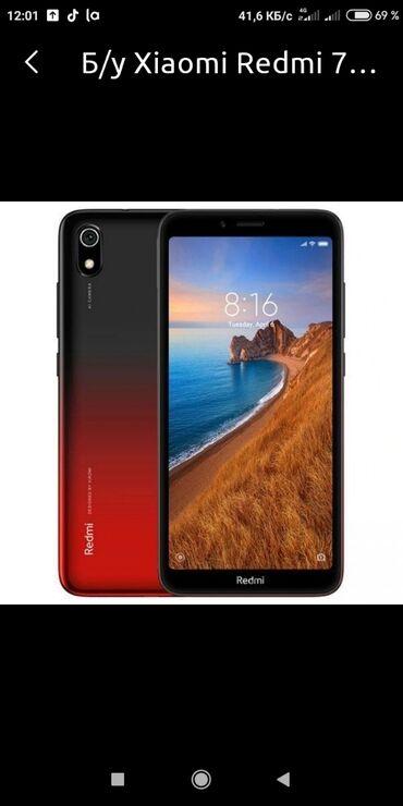 Электроника - Ноокат: Б/у Xiaomi Redmi 7A 32 ГБ Красный