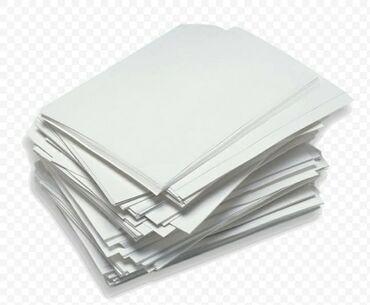 8329 объявлений: Макулатура Макулатура МакулатураБелые бумаги А4 по хорошей цене