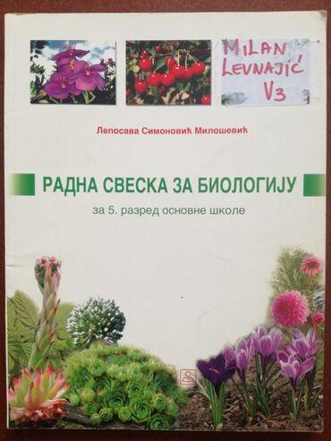 Izdavanje - Srbija: Radna sveska za biologiju za 5. razred osnovne škole, ZavodOčuvana i