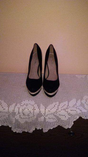 Ženska obuća | Srbija: Extra, cipele. prelepe. broj 36