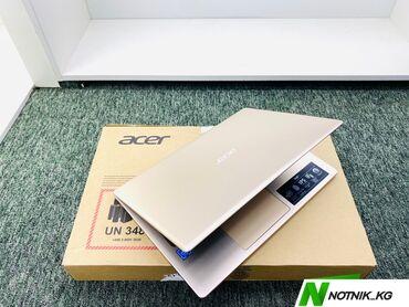 сканеры qpix digital в Кыргызстан: Ультрабук Acer-модель-Swift 1-процессор-intel