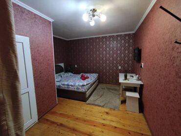 элитные чаи из китая в Кыргызстан: Почасовая квартира/Квартира посуточно/квартира на ночь/квартира
