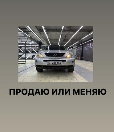 Lexus RX 4 л. 2006 | 131000 км