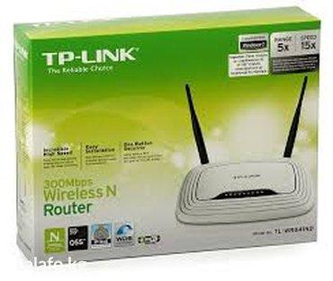 модем-роутер-цена в Кыргызстан: Роутеры проводные и wifi в бишкеке выбирайте сейчас по лучшей цене!