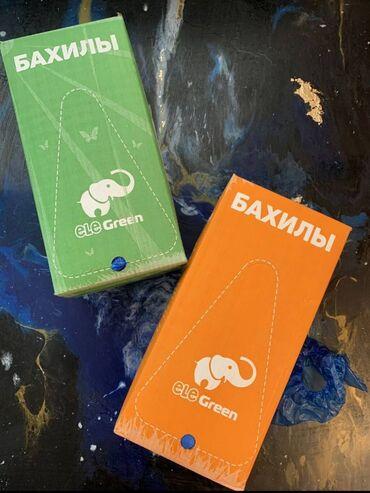 5991 объявлений: Бахилы одноразовые слоник и чепчики медицинские. Шарлоткаоптом и в