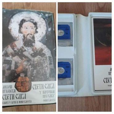 Sveti Sava, kasete i knjiga Miloša Crnjanskog - Novi Sad