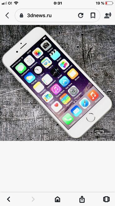 apple iphone 6 s в Кыргызстан: Б/У iPhone 6 64 ГБ Серый (Space Gray)