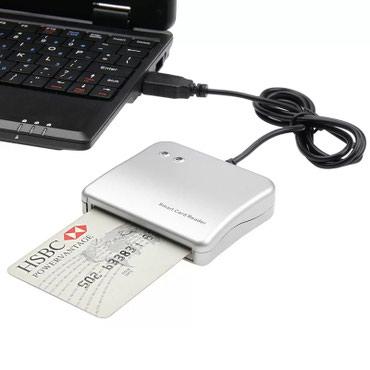sound card - Azərbaycan: AzeriQaz ve Azersu Smart Card.ev şerayitinde smart carda bu aparatla