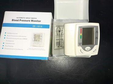 Zglobni aparat za pritisak Cena 2100din