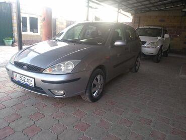 фордов в Кыргызстан: Ford Focus 1.8 л. 2004   288 км