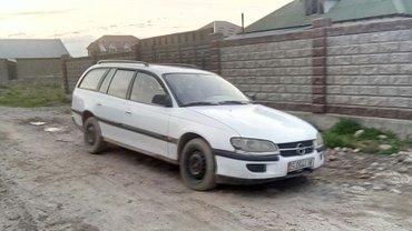 Продаю opel универсал 5 ступка механика центр замок хорошое состояние  в Бишкек