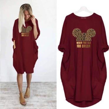 Dzak - Srbija: Super dzak haljina u više bojaUniverzalna velicinaİsporuka kurirskom