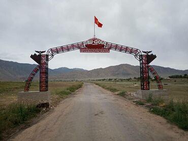 Сварочные работы любой сложности  По Кыргызстану