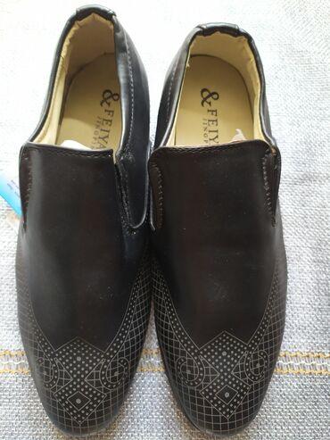 Туфли на мальчика новые черный прессованная кожа размер 35