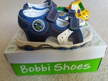 Dečije Cipele i Čizme | Stara Pazova: Sandale br.26 Bobbi Shoes iz DeichmanaKao nove obuvene par puta u