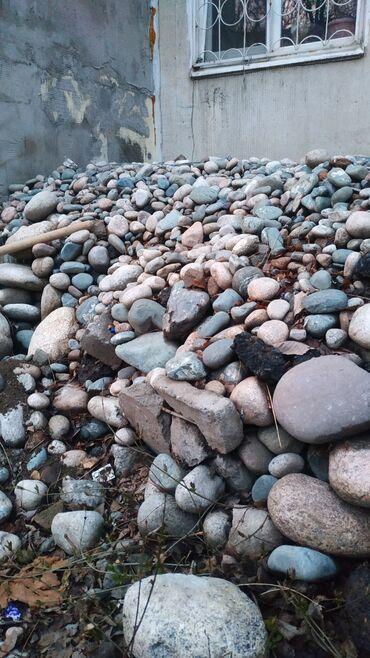 Отдам даром, камни под фундамент, строительство Самовывоз