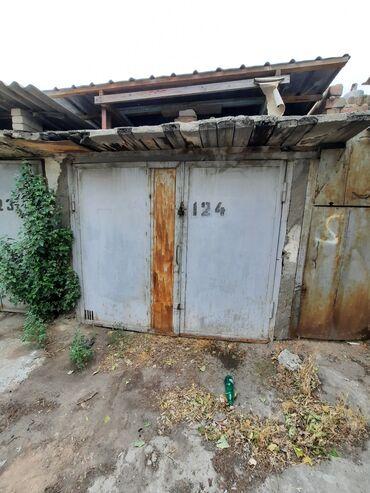 648 объявлений: Койбагарова-Набережная
