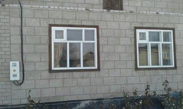 Продается кирпичный дом в с. ивановка. в Токмак