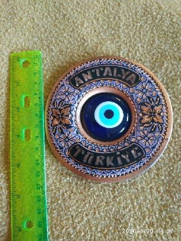 Сувенир медный тарелка от сглаза, размер на фото Тарелочка медная глаз