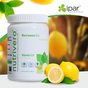 аевит-витамины в Кыргызстан: Аскорбиновая кислота является мощным антиоксидантом, который борется с
