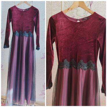 Платье почти новое. 42-44 размер Турция. Одевала один раз. Прошу 1300