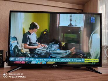 Ручной электромассажер для тела - Кыргызстан: Продаю ТВ Blesk. Состояние новое. Торг уместен