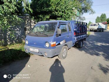 хундай-140 в Кыргызстан: Hyundai Портер 2.6 л. 2003 | 155 км