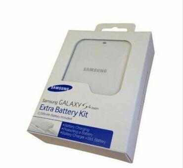 S4 zoom - Azərbaycan: Samsung 2013 ilin 4 S- Zoom batareyasi. 4 s getmir ancag .!! 4 S -