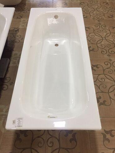 Ванна чугунная (ROSA) 160/70Испания (Россия)
