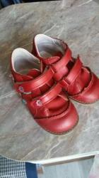 Орторедическая обувь б/у на девочку. в Лебединовка