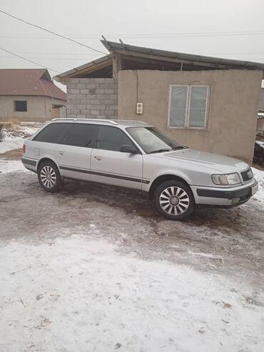 Audi Кабриолет 2.8 л. 1992