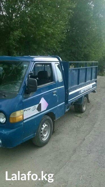 Портер такси, Портер такси в Лебединовка