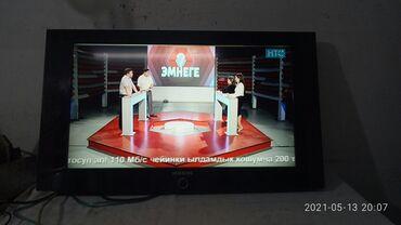 ТВ и видео - Кыргызстан: Продаю б. У. телевизор Самсунг 32 дюйма. (80 см) с приставкой